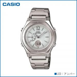 CASIO カシオ wave ceptor ソーラーコンビネーション LWA-M160D-7A1JF 腕時計/電波/女性用/婦人用