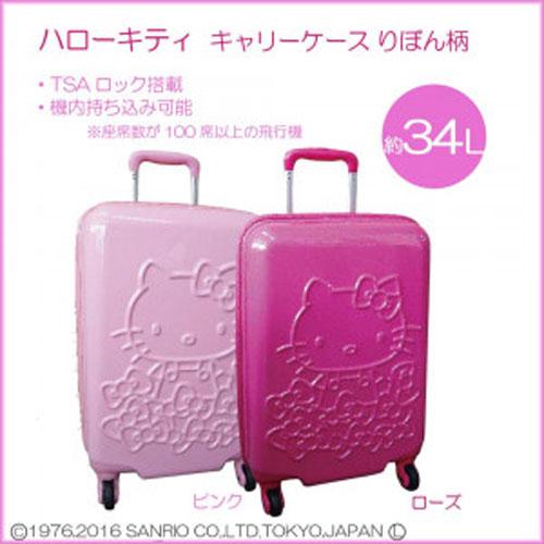 【アイテムキューブ】ファッション・雑貨・アクセサリー | ハローキティ りぼん柄キャリーケース 115cmキャリー
