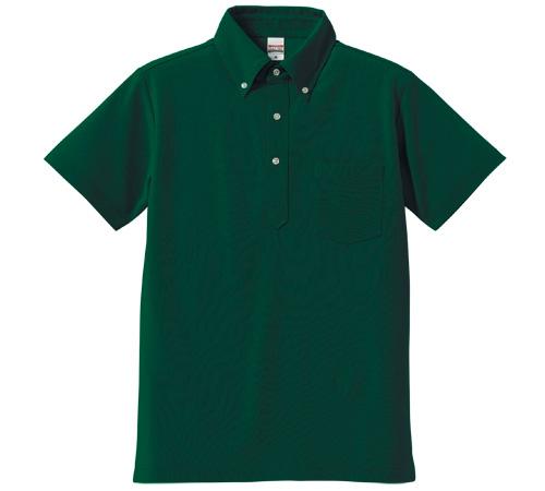 セール!! 5.3オンス ドライ カノコユーティリティー ポロシャツ(ボタンダウン)ポケット付 2カラー ユニセックス