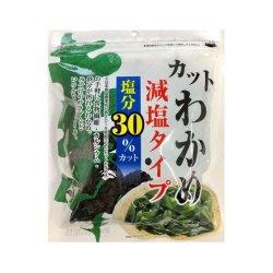 日高食品 中国産カットわかめ 減塩タイプ 36g×20袋