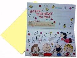 画像1: 「スヌーピー」キャラクターの誕生お祝いカード