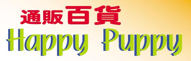 旭タイプ通販事業部 日常雑貨・アクセサリー・コスメ・ギフト商品など多種多様に販売しております。