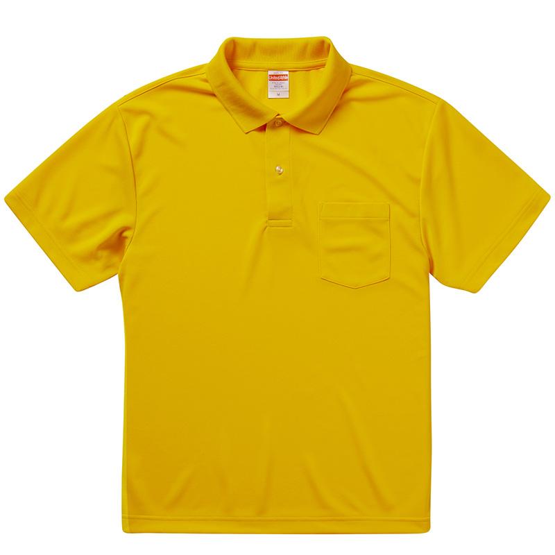 4.1オンス ドライアスレチック ポロシャツ(ポケット付) 7カラー ユニセックス「通販百貨 Happy Puppy」