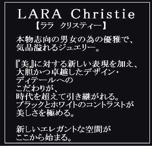 LARA Christie 【通販百貨 Happy Puppy】